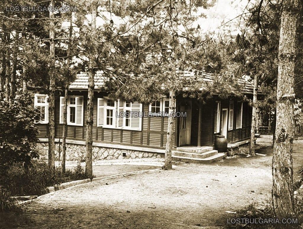 Кюстендил 1920-1930