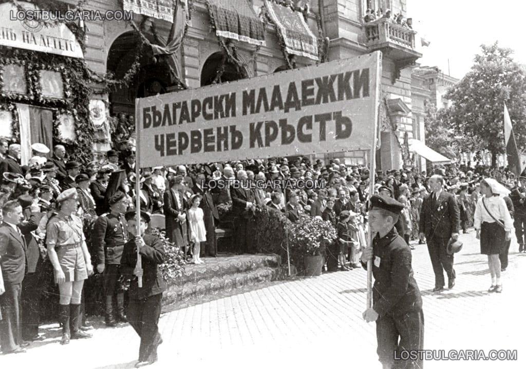 Резултат с изображение за Български червен кръст 1950
