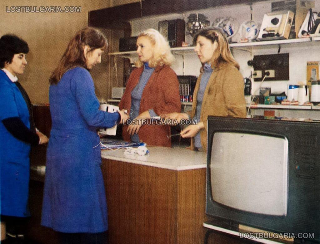 Магазин за електроуреди, 1985г.