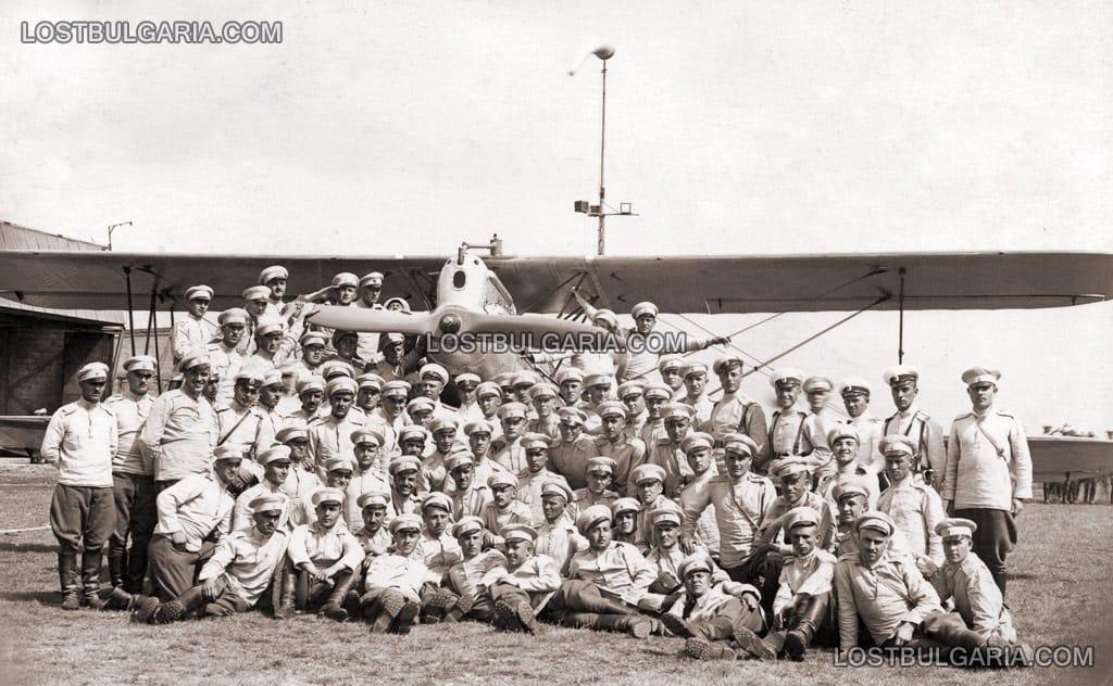 Снимка от сайта www.lostbulgaria.com