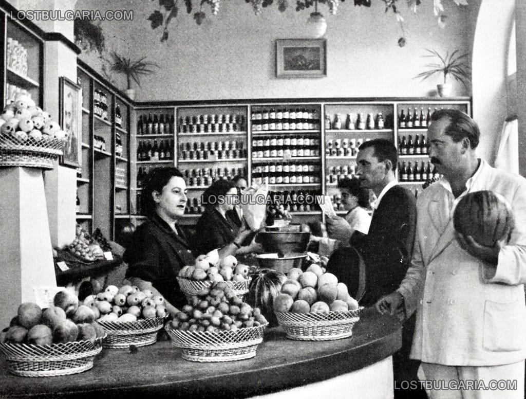 Рекламна фотография, представяща магазин за плодове и зеленчуци в София, 1950 г.