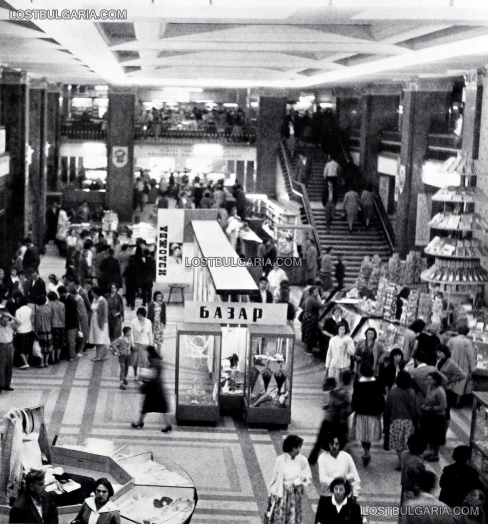 София, Централен Универсален Магазин - ЦУМ, 1958 г.