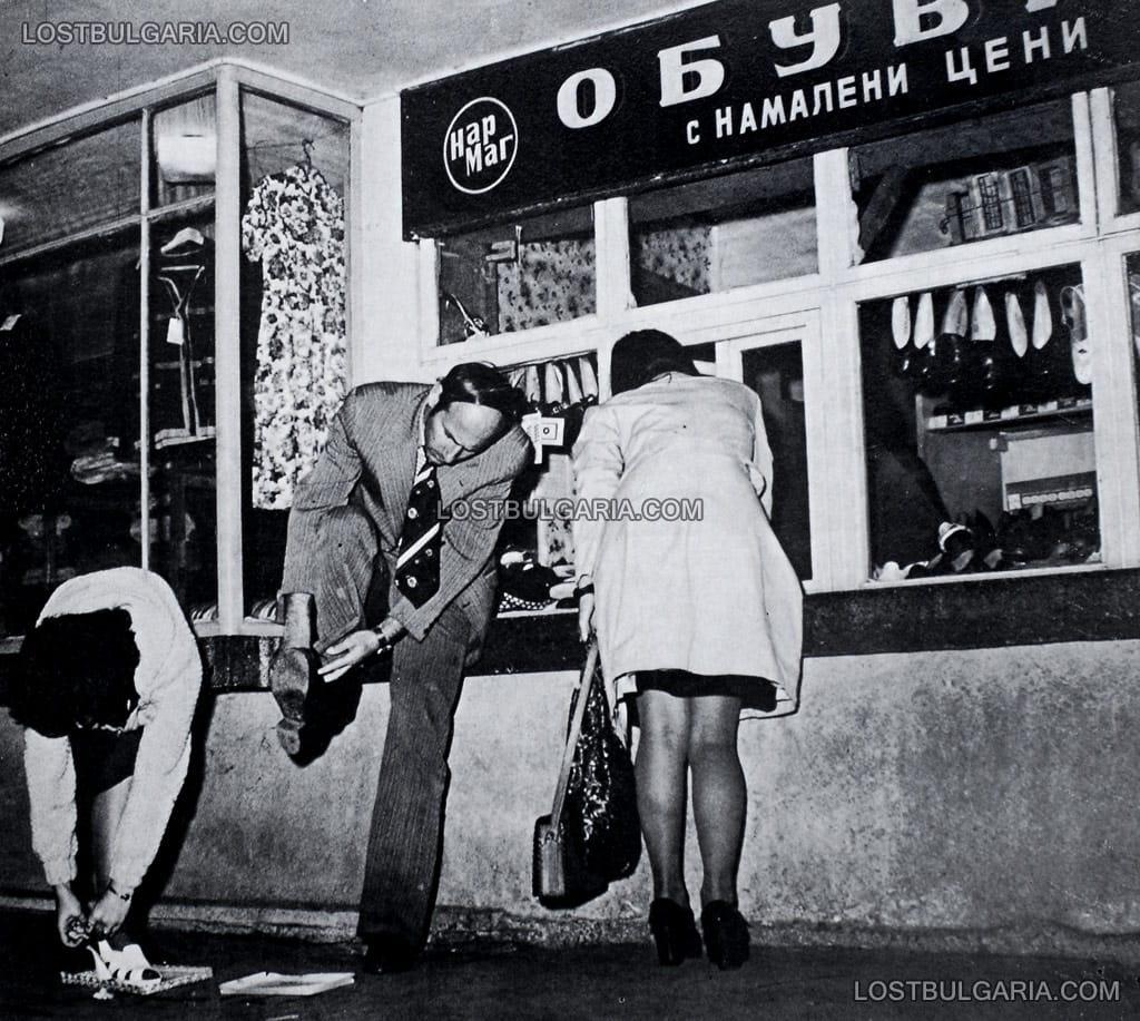 Клиенти пробват обувки пред магазин за обувки с намалени цени, 1978 г