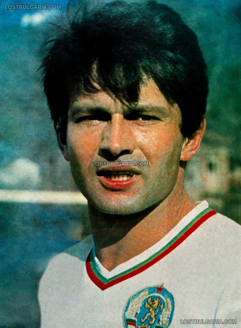 Георги Аспарухов - Гунди (1943-1971) в екипа на националния отбор по футбол