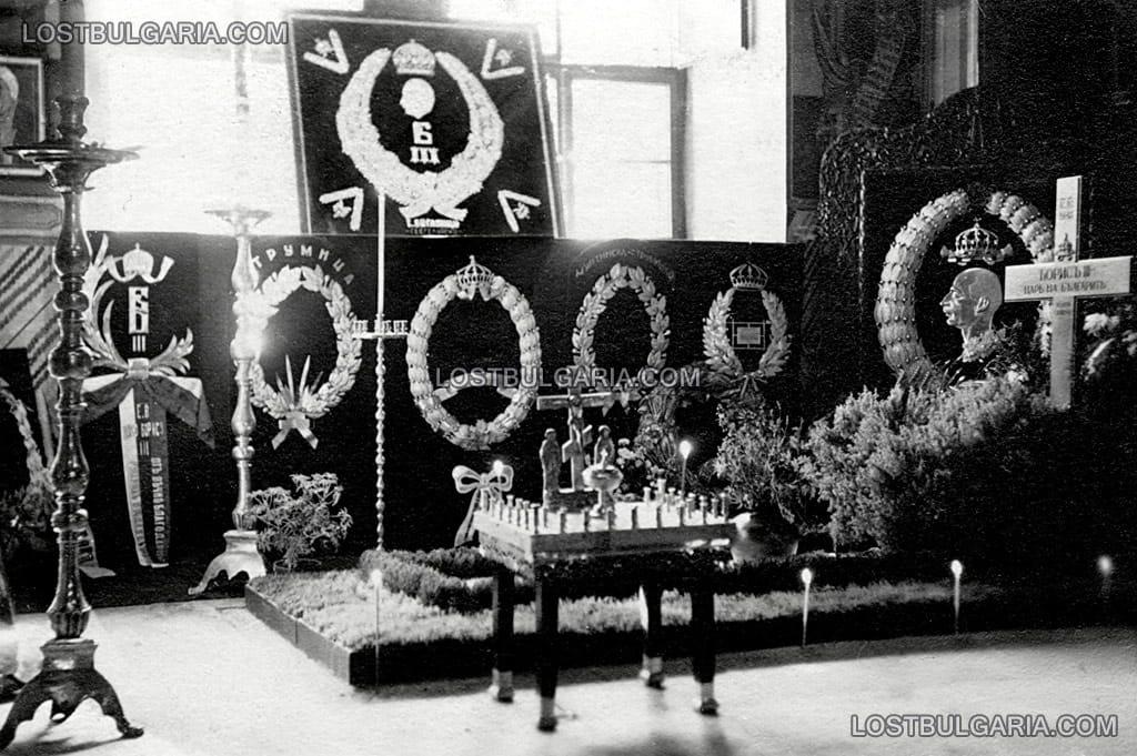 Резултат с изображение за През 1943 г. цар Борис III е погребан в Рилски манастир.