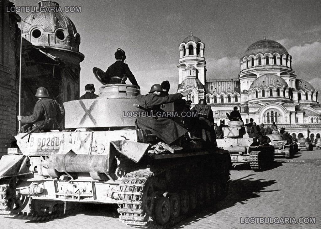 София, декември 1944 г. колона от бъ…