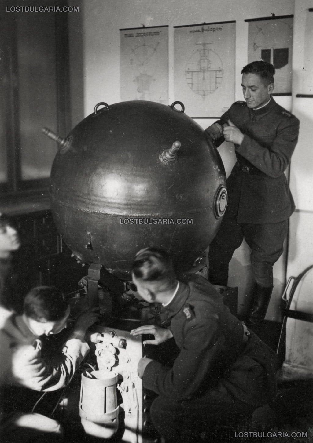 Юнкери от Военното на Н.В. Училище изучават устройството на морска мина. ВНВУ, София, 1942 г.