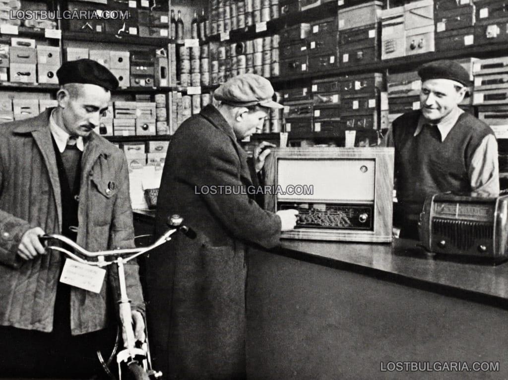 Смесен кооперативен магазин в село Своге, Софийско, 50-те години на ХХ век