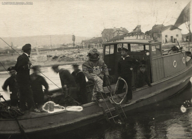 Пристанище Варна, спускане на водолаз, 20-те години на ХХ век